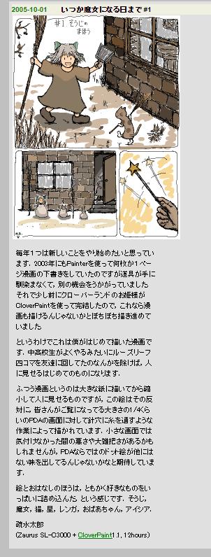 f:id:kgsunako:20200229230951p:plain