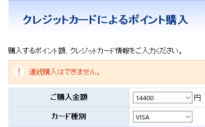f:id:kgtr:20150823152301p:plain