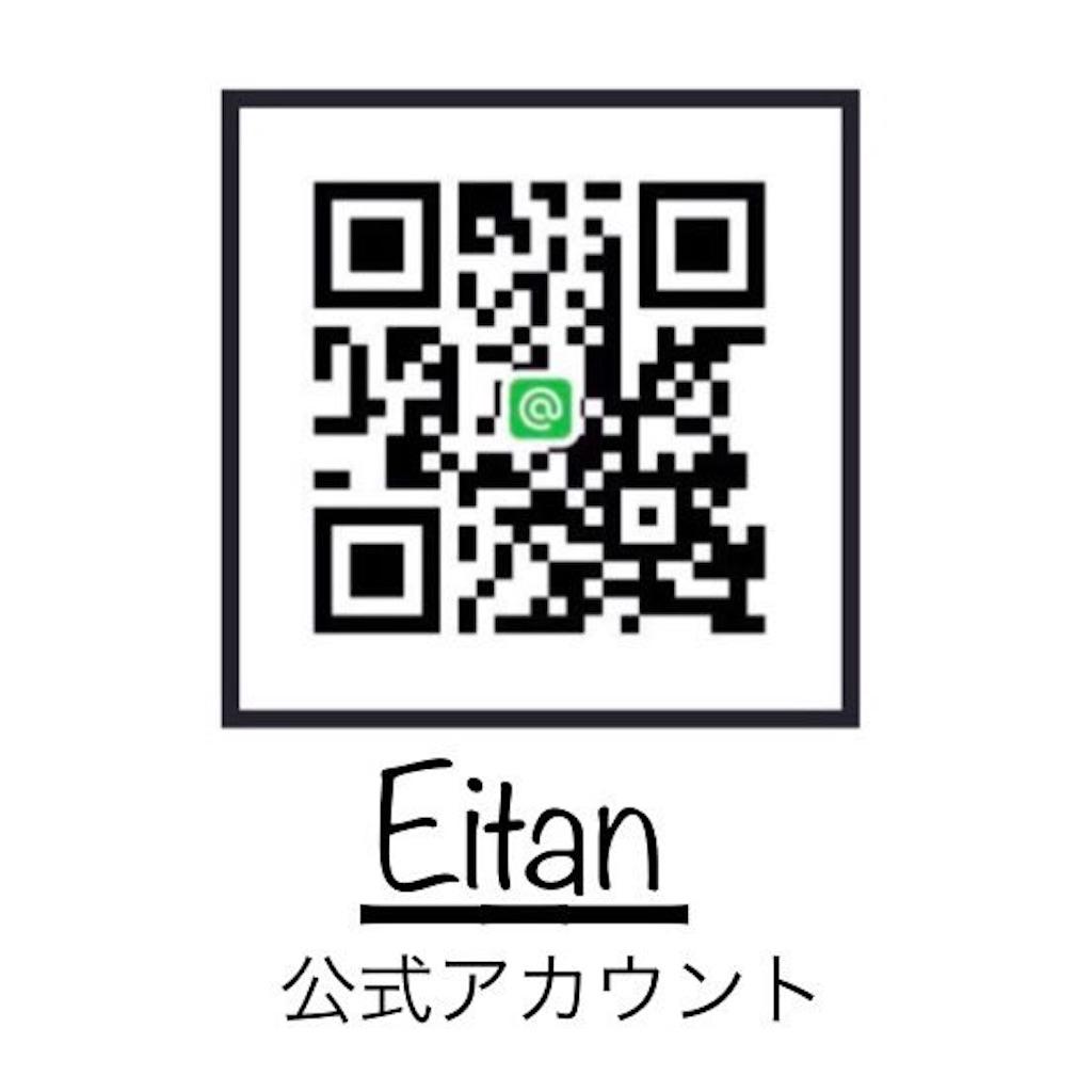 f:id:kgu-eitan116:20170421144829j:image