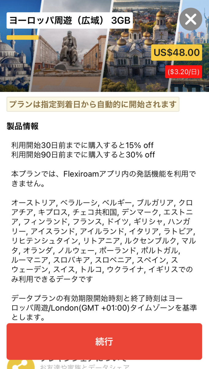 f:id:kh2021:20210501200951p:plain