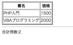 20160206143348