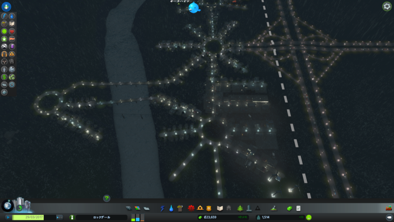 Cities_ Skylines 2016_06_19 11_06_26