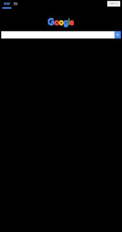 iphonescreenshot