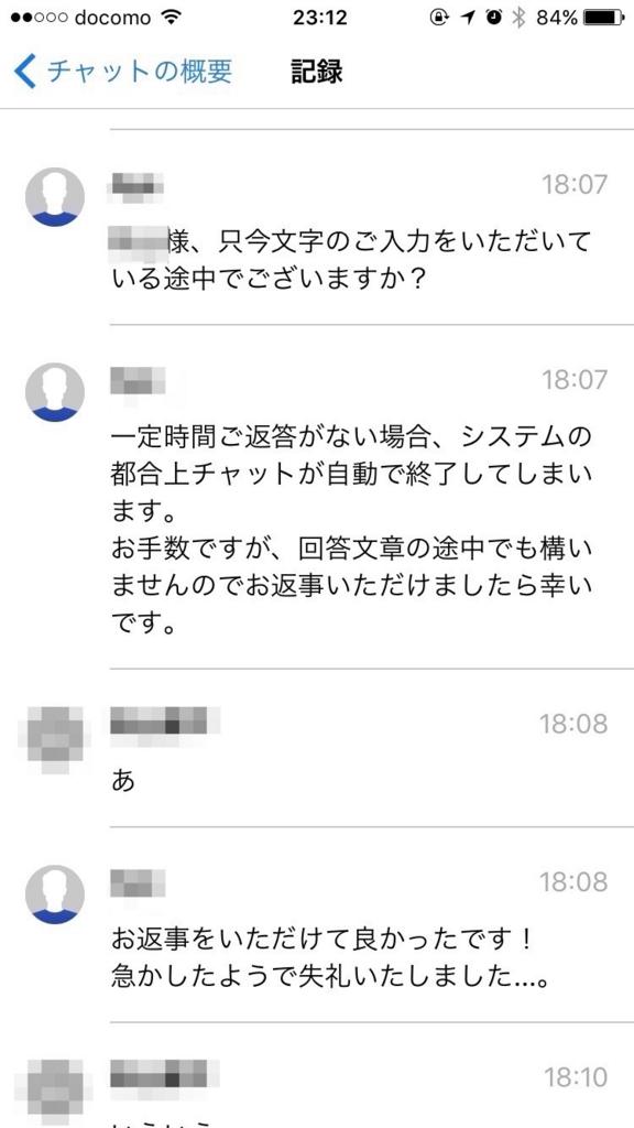 f:id:khei-fuji:20171129231439p:plain