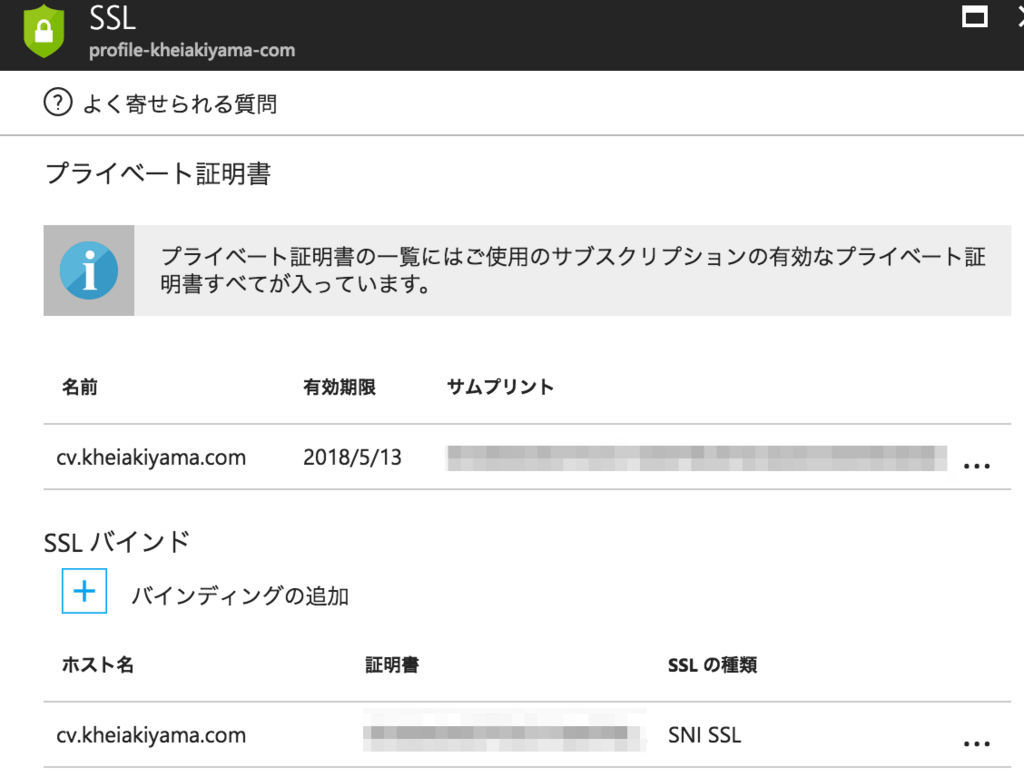 f:id:khei-fuji:20180212164429p:plain