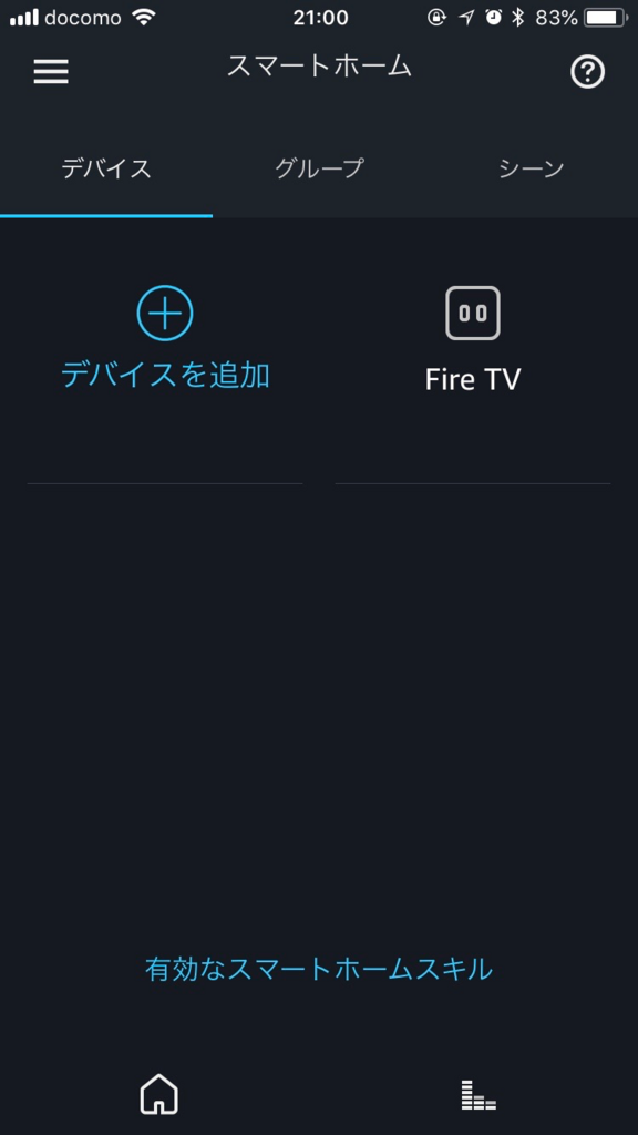 f:id:khei-fuji:20180513210804p:plain