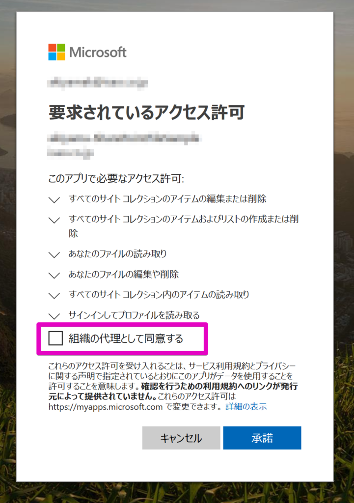 f:id:khei-fuji:20181011165541p:plain