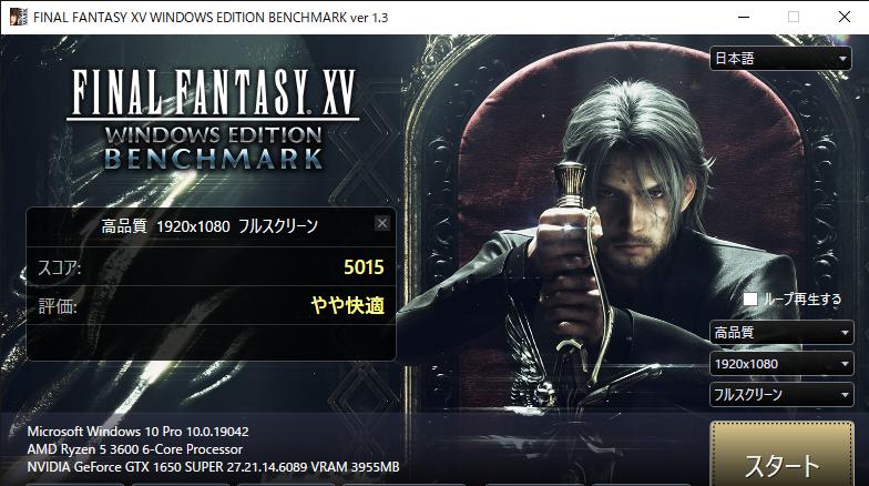 f:id:khei-fuji:20201227093845p:plain