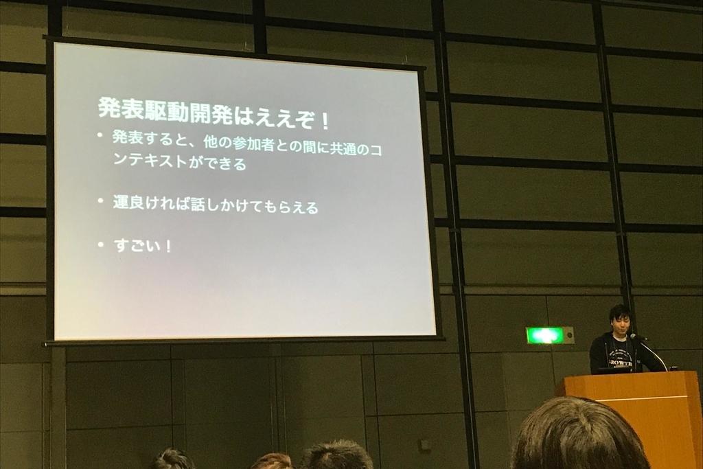 f:id:khigashigashi:20181221132100j:plain