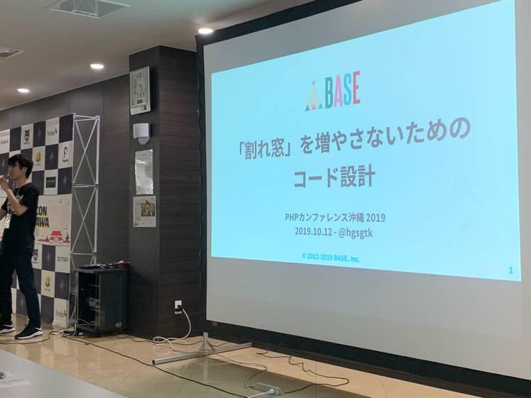 f:id:khigashigashi:20191016142802j:plain