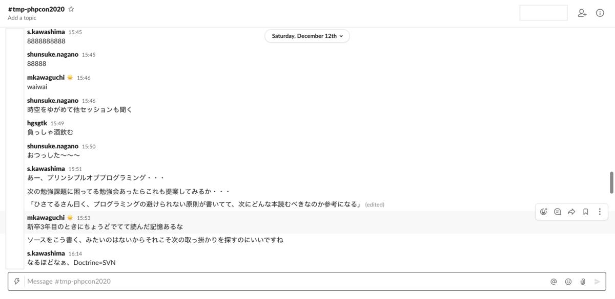 f:id:khigashigashi:20201216133928p:plain