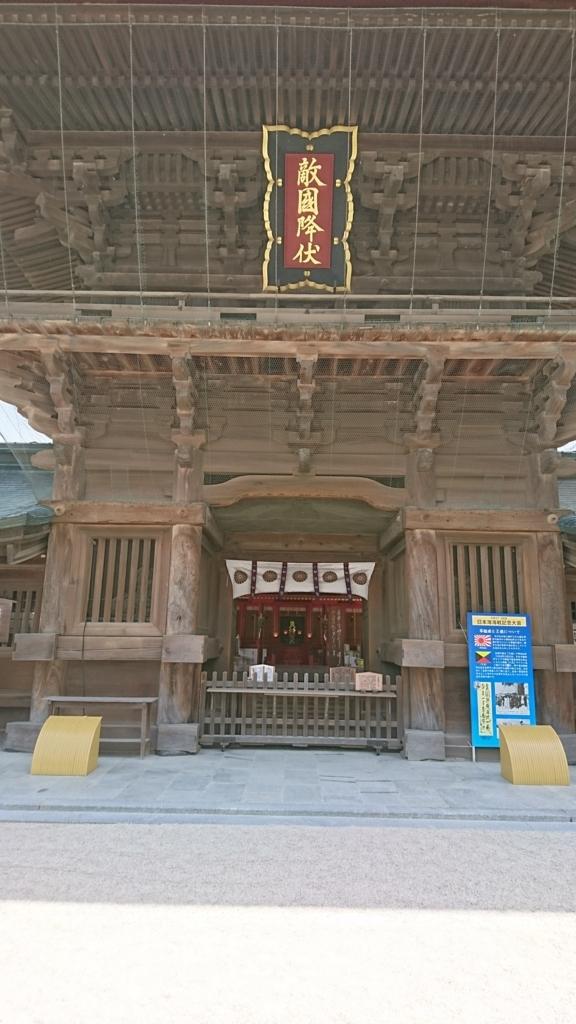 f:id:khirohiro:20180517151304j:plain