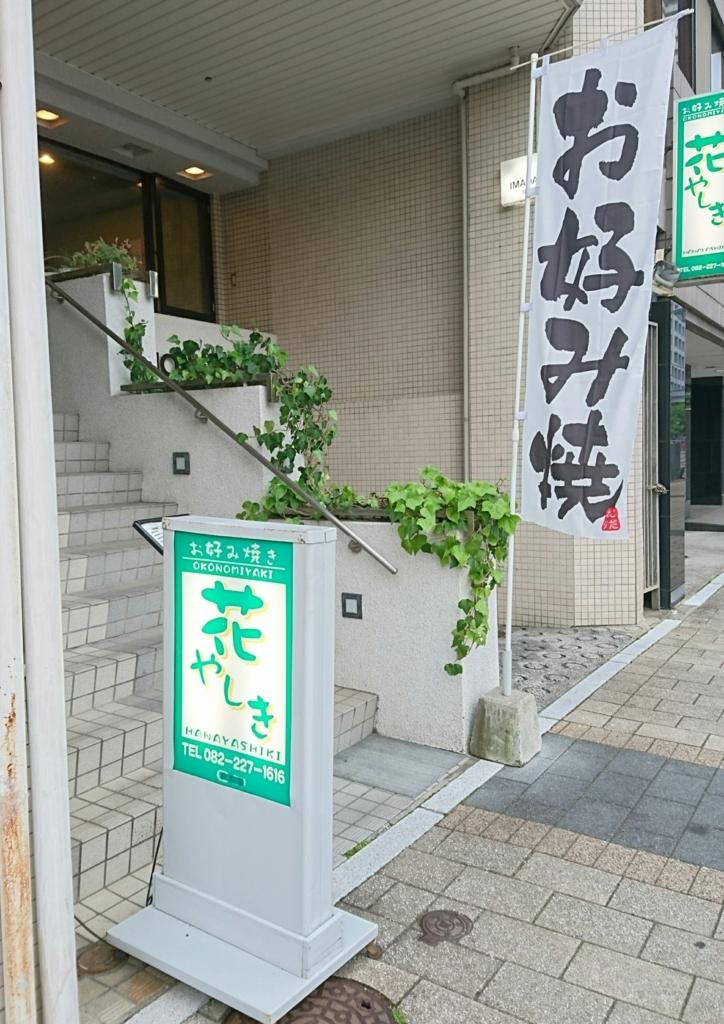 f:id:khirohiro:20180528154958j:plain