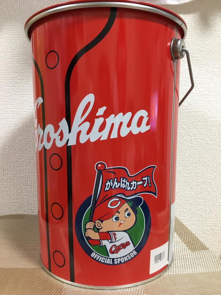 f:id:khirohiro:20180607204301j:plain