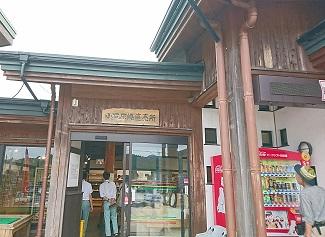 f:id:khirohiro:20180623122735j:plain