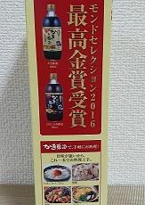f:id:khirohiro:20180623124637j:plain