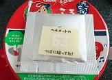 f:id:khirohiro:20180624013058j:plain