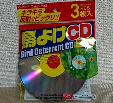 f:id:khirohiro:20180625000856j:plain