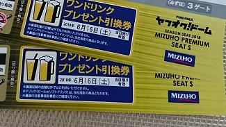 f:id:khirohiro:20180625004651j:plain