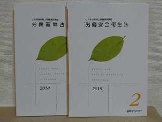 f:id:khirohiro:20180625012854j:plain