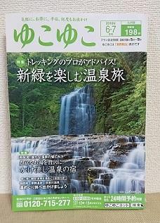 f:id:khirohiro:20180625012909j:plain