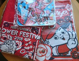 f:id:khirohiro:20180625131204j:plain