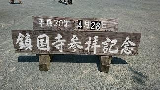 f:id:khirohiro:20180625143055j:plain