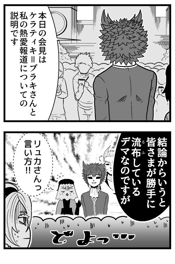 f:id:khitsuji:20210904142857p:plain