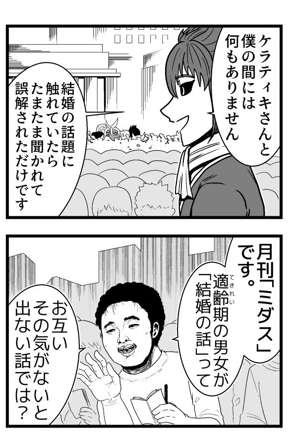 f:id:khitsuji:20210904143032p:plain