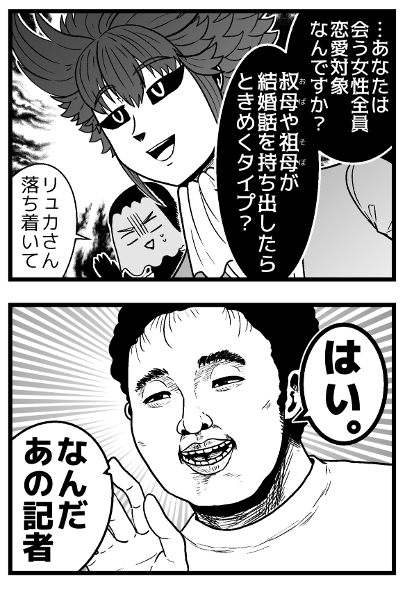 f:id:khitsuji:20210904143034p:plain