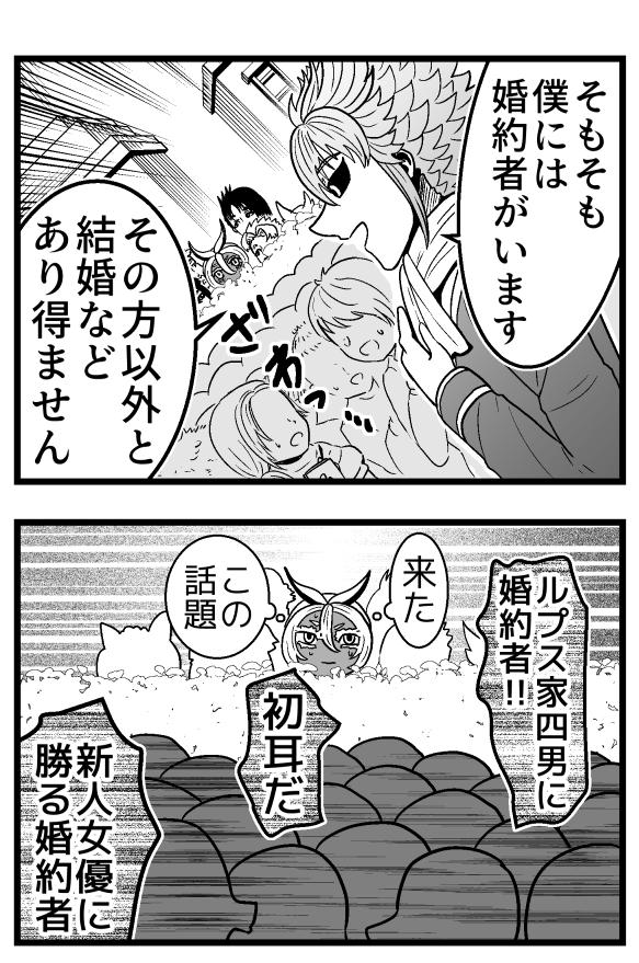 f:id:khitsuji:20210904143141p:plain