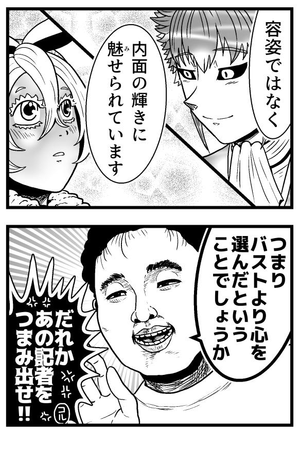 f:id:khitsuji:20210904143251p:plain