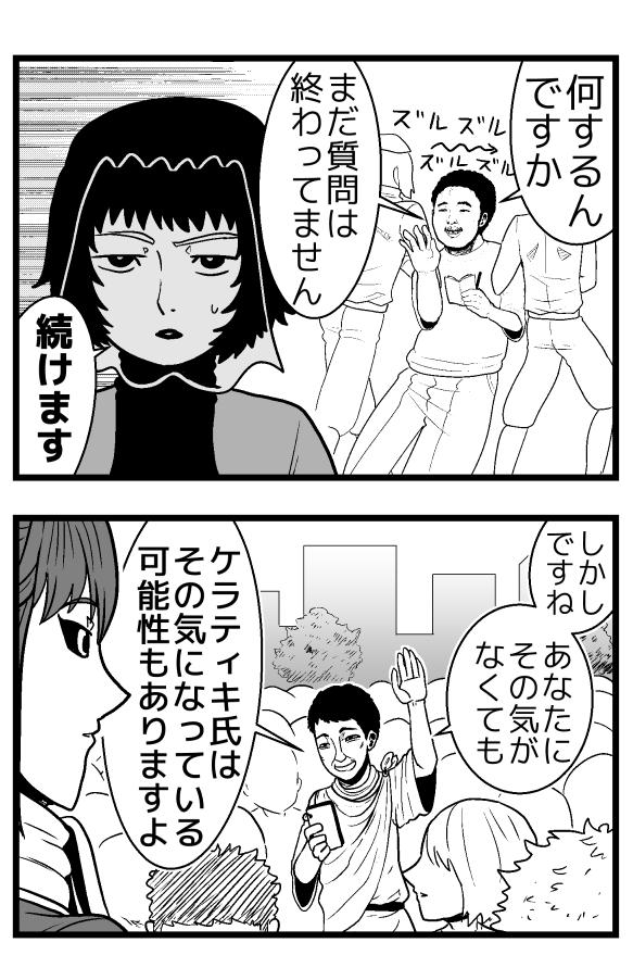 f:id:khitsuji:20210908143644p:plain