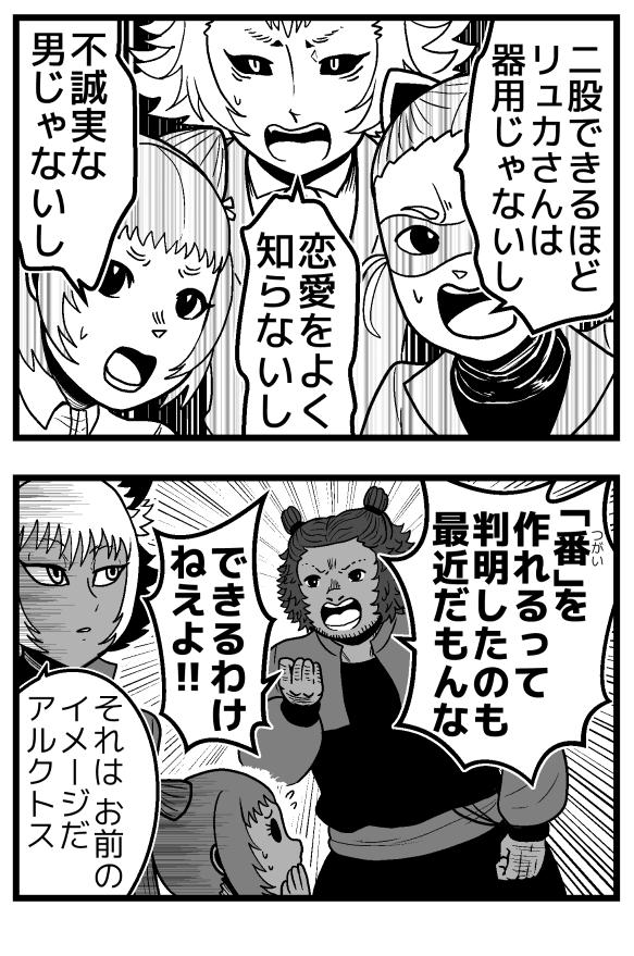 f:id:khitsuji:20210908143811p:plain