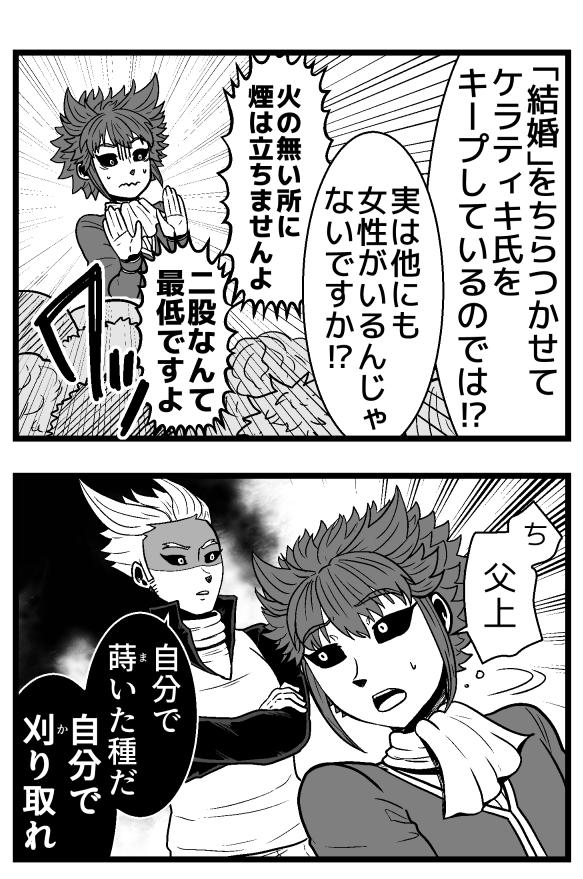 f:id:khitsuji:20210908195051p:plain