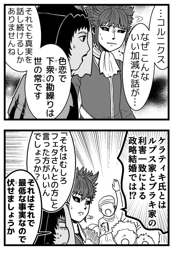 f:id:khitsuji:20210908195053p:plain