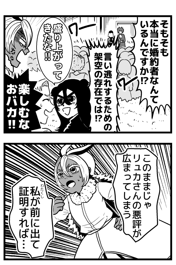 f:id:khitsuji:20210910171303p:plain