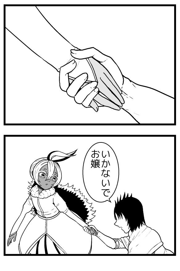 f:id:khitsuji:20210910171306p:plain