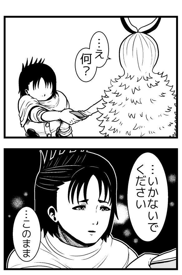 f:id:khitsuji:20210910172105p:plain
