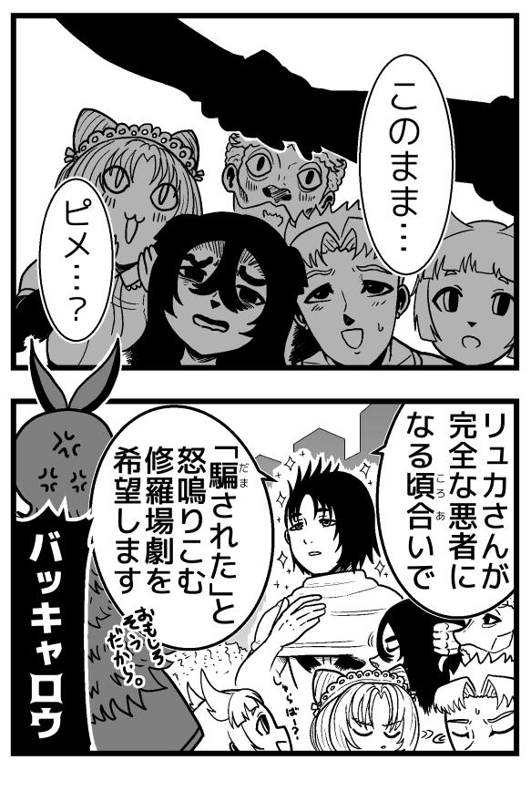 f:id:khitsuji:20210910172108p:plain