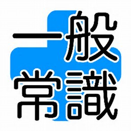 f:id:khmg02:20171017053132p:plain