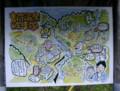 Aoni-onsen,Kuroichi-shi,Aomori-2002