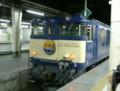 Kyukou-Hokuriku,Ueno-station,Aomori-trip2002