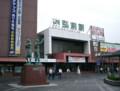 Hirosaki-station,Aomori,FutarinoFreeTicket,akita-trip2002