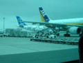 Haneda-airport,Todowara-hokkaidoTrip2002
