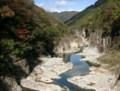 RyuouKyo,Kawaji-Yumoto,Tochigi-sampo2002