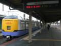 SuperExpress-Hakucho,Hakodate-station,Hakodate,Hakodate-trp-2003