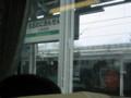 OowaniOnsen-st,SuperExpress-Kamoshika,to-Niigata-via-Akita,Hakodate-trp-2003