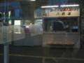 HachirouGata-st,SuperExpress-Kamoshika,to-Niigata-via-Akita,Hakodate-trp-2003