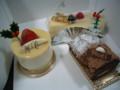 Christmas-Cake-2003,xmas2003